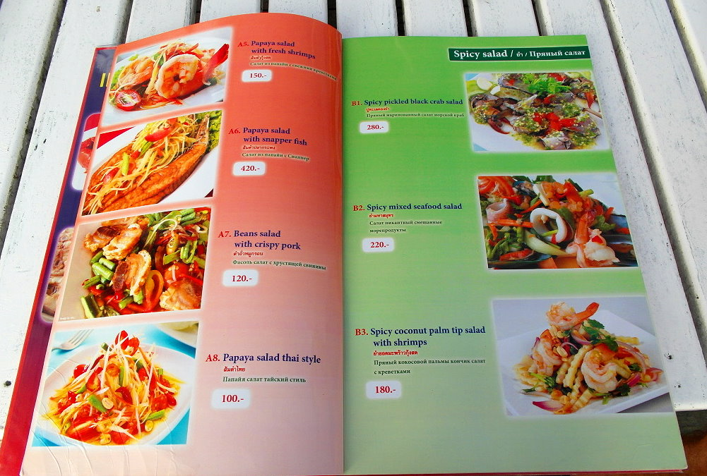 Koh Chang kulinarisch-1: THE CAPE. Ein