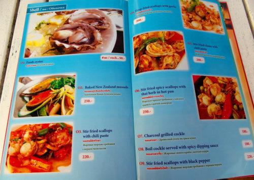 """Koh Chang kulinarisch-1: THE CAPE. Ein """"Thailand Lifestyle""""-Tipp von Nathalie Gütermann"""