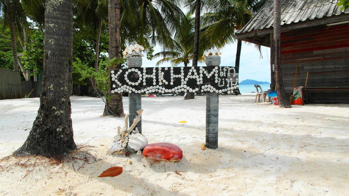 "Inselhüpfen bei Koh Mak: ""Smaragdinsel"" Koh Kham"