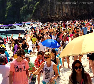 """""""Beach Invasion"""" und wegen konstanter Überfüllung jetzt geschlossen: die """"Maya Bay"""""""