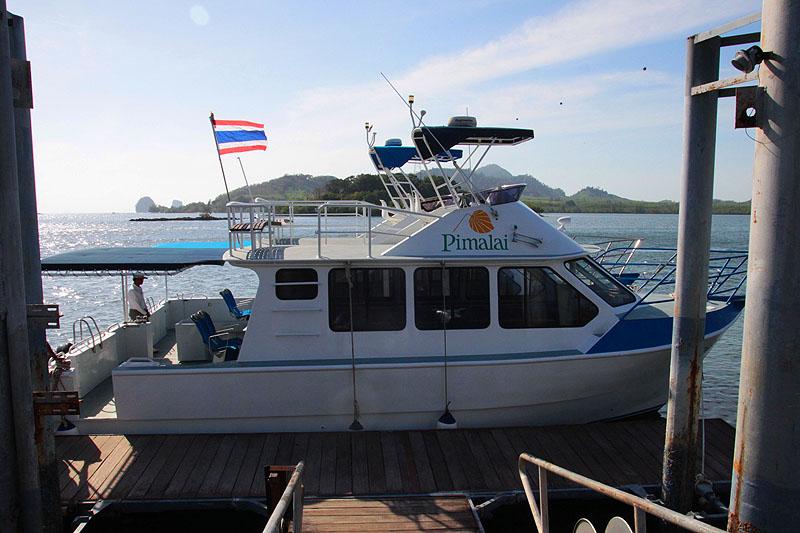 Thailand Lifestyle Tipp von Nathalie Gütermann: PIMALAI auf Koh Lanta