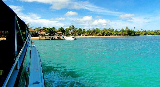 Ratgeber Trat Inseln: Von Bangkok nach Trat