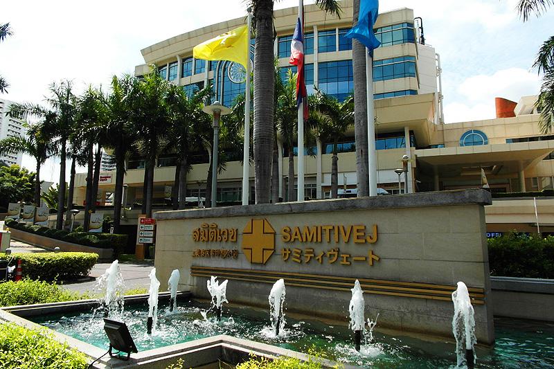 Schönheitsklinik in Bangkok: Samitivej Hospital