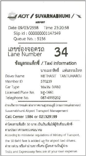 """Thailand Lifestyle"" von Nathalie Gütermann: Taxis & Tuk-Tuks in Bangkok, Thailand"