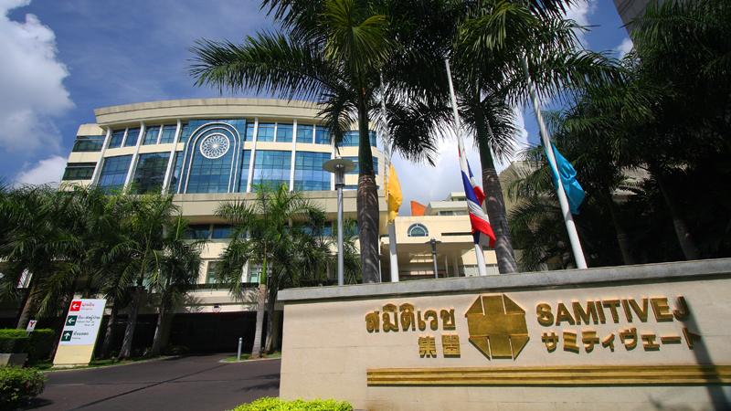 """""""Thailand Lifestyle""""-Tipp von Nathalie Gütermann: """"SAMITIVEJ""""-KLINIK IN BANGKOK (Sukhumvit 49)"""