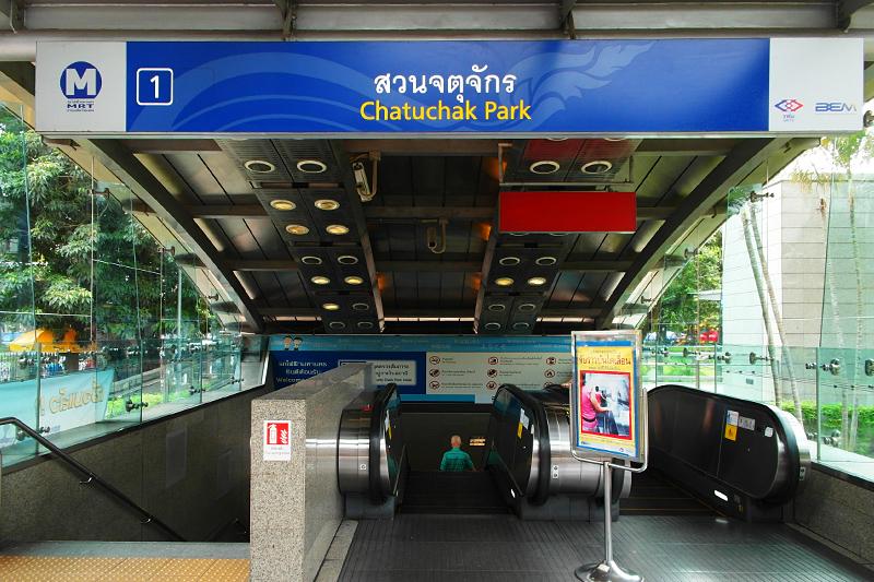 """""""Thailand Lifestyle""""-Tipp von Nathalie Gütermann: CHATUCHAK MARKT IN BANGKOK (""""Weekend Market""""). Hier: Ausgang der Metro """"MRT"""""""
