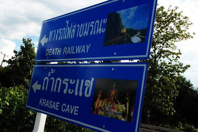 <p>Ein MUSS in der Kanchanaburi: Wandlen Sie auf den Spuren der TODES-EISENBAHN! Die Provinzstadt in Zentral Thailand...</p>