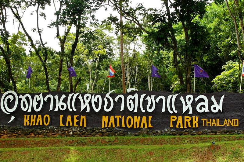 <p>Und weiter geht meine Tour zum Khao Laem Nationalpark.</p>