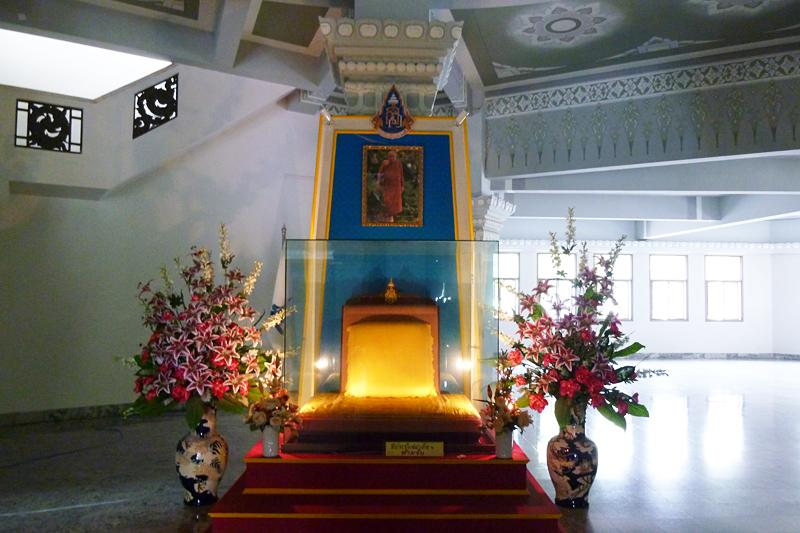 Dieser Wat ist ein Königlicher Tempel Erster Klasse...