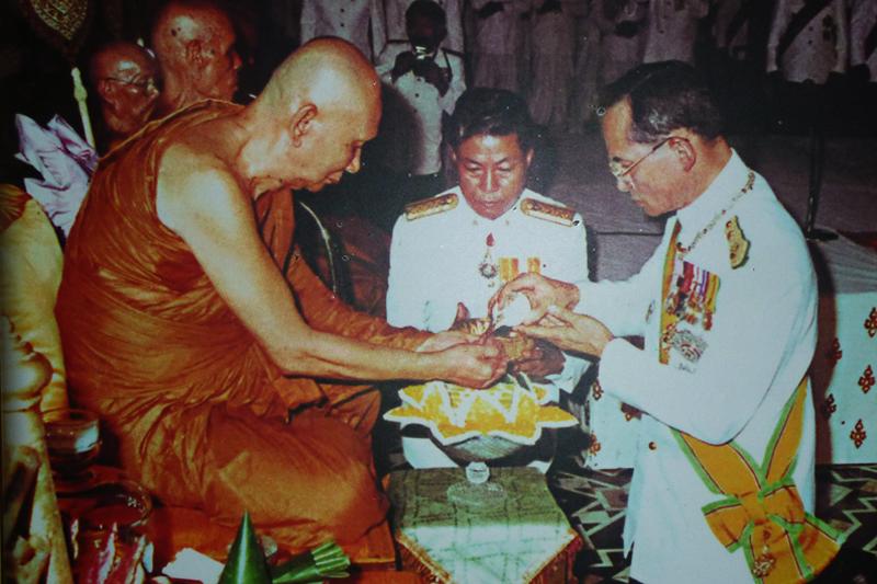 ... und wurde oft und gerne von König Bhumibol aufgesucht.
