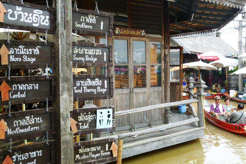"""Thailand Lifestyle Tipp von Nathalie Gütermann: """"Pattaya Floating Market"""""""