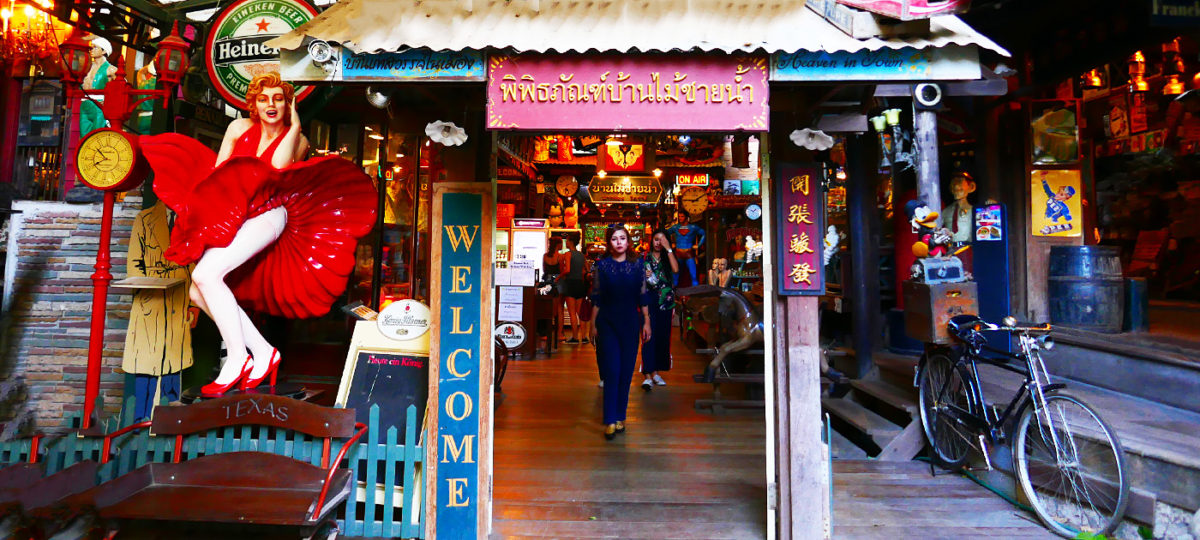 "Khao Yai Restaurant: Kultiges ""Vintage""-Lokal"