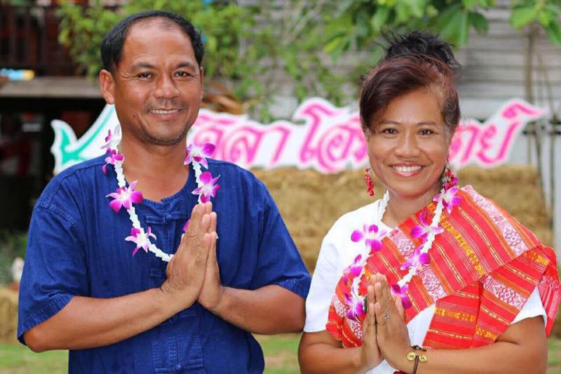 Thailand-Lifestyle.com präsentiert: Dorf-Urlaub mit