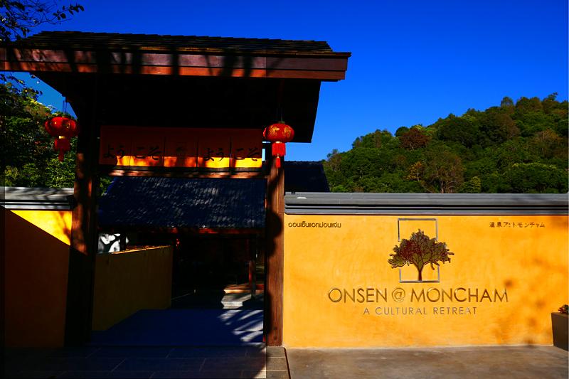 Thailand Lifestyle präsentiert: Onsen @ Moncham
