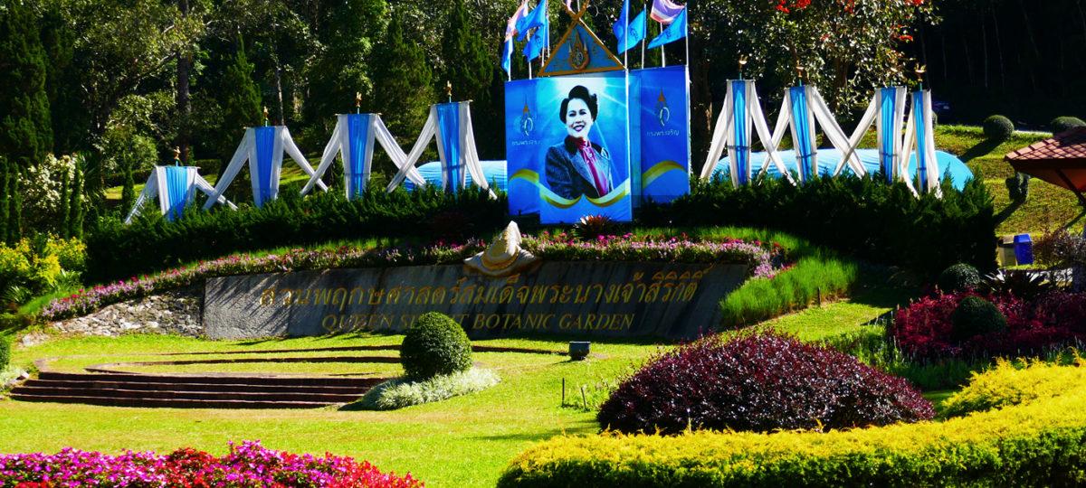 Chiang Mai Ausflug (2): Queen Sirikit Garden