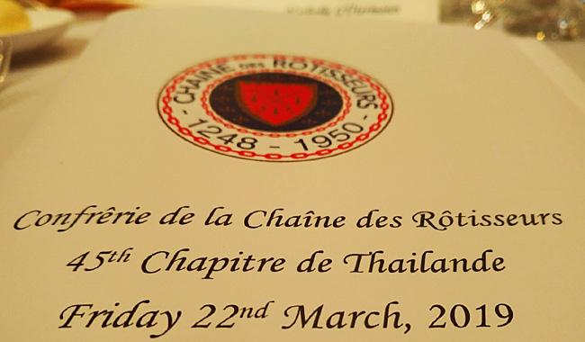 "Thailand Lifestyle präsentiert: das Gala Dinner der Bruderschaft ""Chaîne des Rôtisseurs"" im Ballsaal des Mandarin Oriental Hotels. Foto: Nathalie Gütermann"