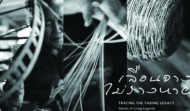 "Plakat der Ausstellung ""Tracing the Fading Legacy"" im Raya Heritage Resort, Chiang Mai"
